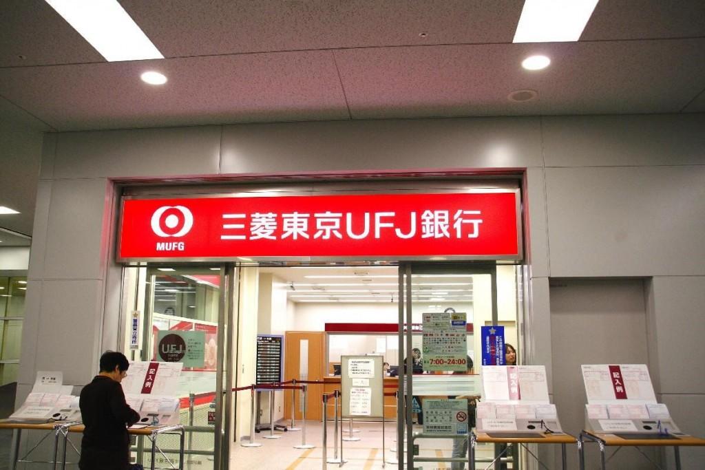 Ufj 銀行 atm 三菱 東京