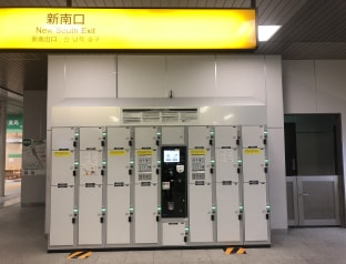 SHIBUYA Coin Locker