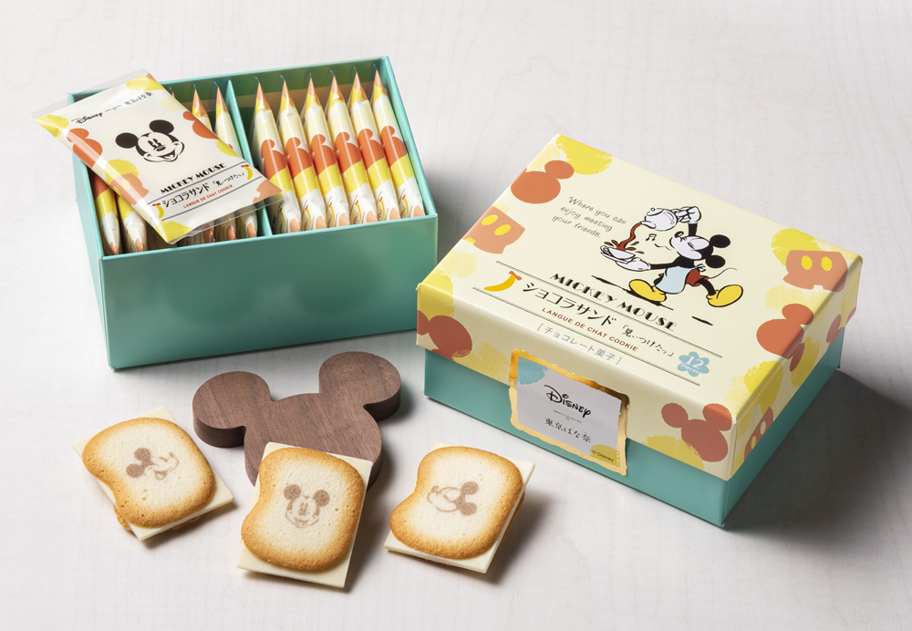 Disney SWEETS COLLECTION